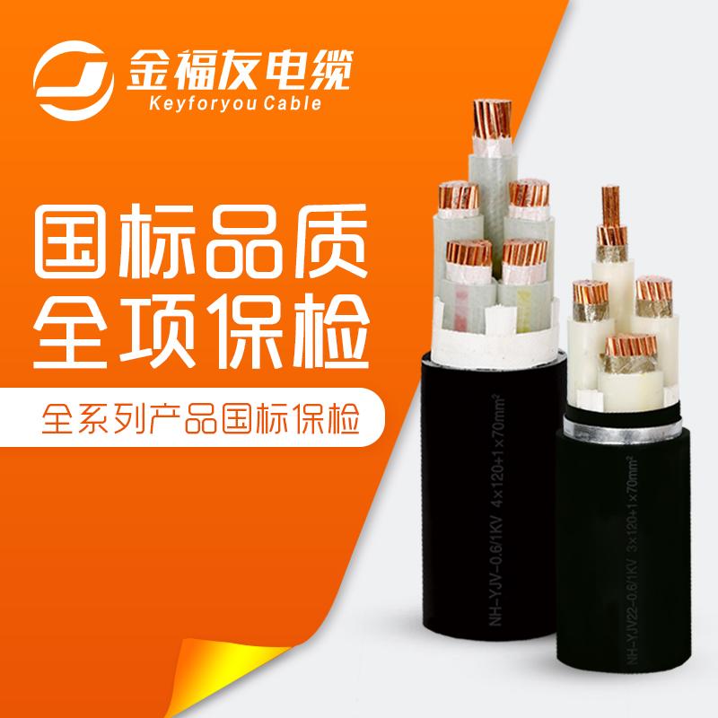 电线电缆,国标品质,全项保检