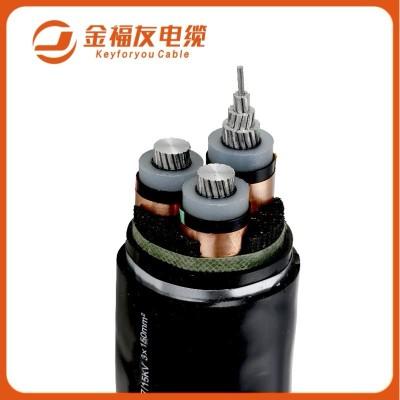 YJLV22 8.7/15KV 中压铠装铝电缆