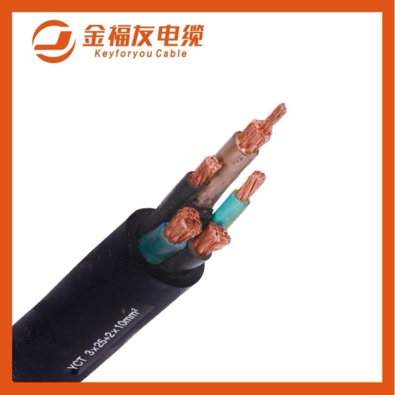 YCW 重型橡套电缆