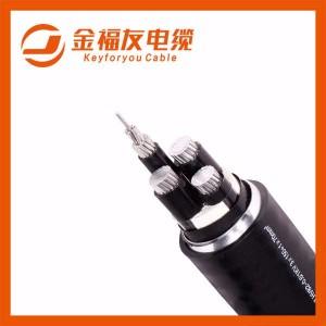 YJLHV82铝合金连锁铠装电缆