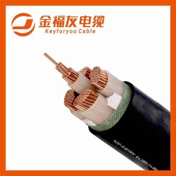 YJV铜芯电力电缆