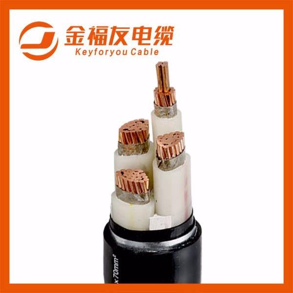 NH-YJV22耐火铠装电缆