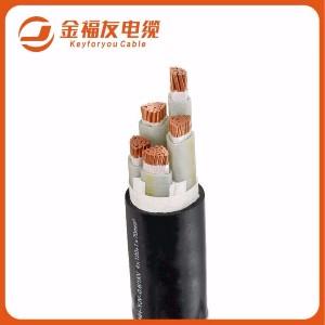 NH-YJV铜芯耐火电缆