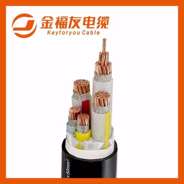 WDZCN-YJY低烟无卤耐火电缆