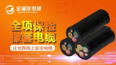 影响电缆绝缘电阻的四个因素
