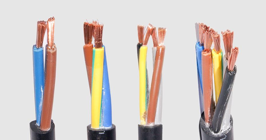 RVV电缆