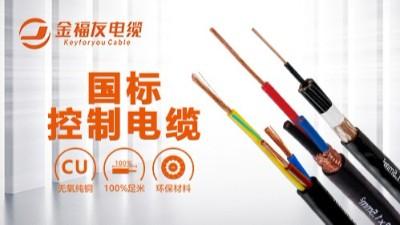 屏蔽电缆KVVP与RVVP的3点区别