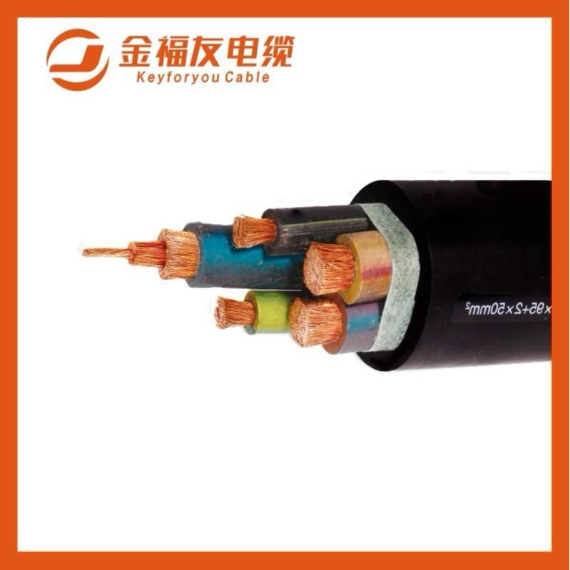 YC 橡套电缆
